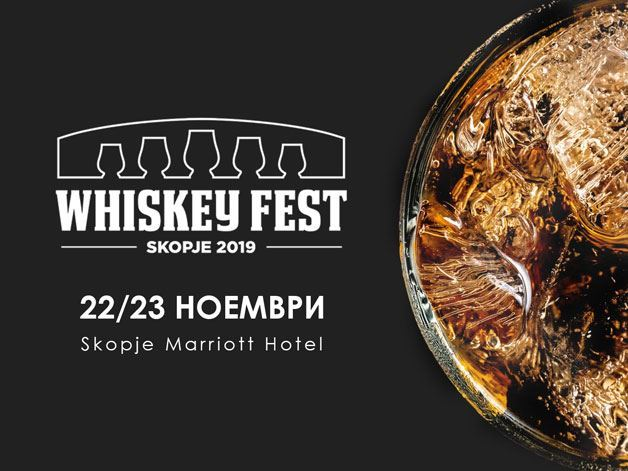 Picture for category Skopje Whiskey Fest