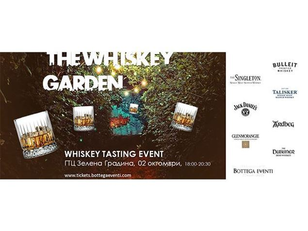 THE WHISKEY GARDEN