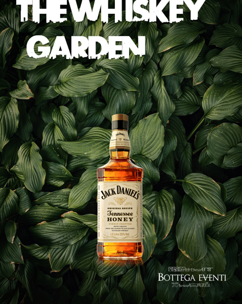 ВАУЧЕР ЗА JACK DANIEL'S Honey 0,7 lit.